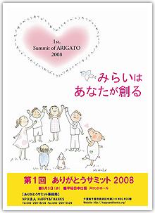 200809_04.jpg