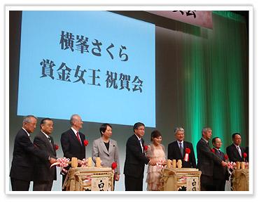 2010-02-02.jpg