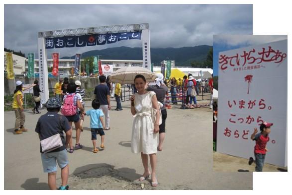 2011-09-02-01-01.jpg