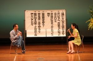2011-09-03-10.jpg