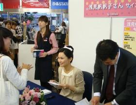 2011-10-03-5.jpg