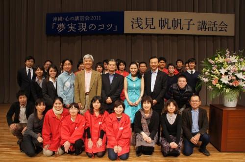 2011-12-1-6.jpg