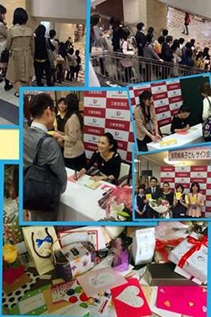 2014-11-1-3.jpg