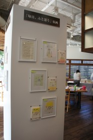 Cafe 117-1.jpg