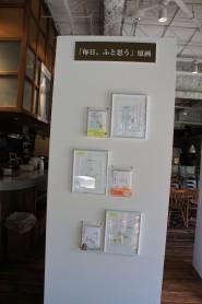 Cafe 121-1.jpg