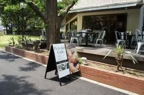Cafe 201-1.jpg