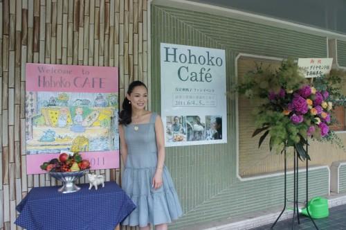 Cafe 467-1.jpg