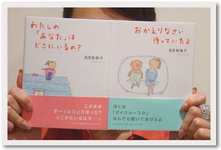 f-hohoko200506_2.jpg