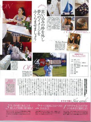 page-02.jpg
