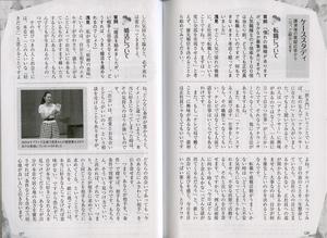 京都講演会レポートPHPスペシャル-2.jpg