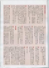 WAGO第九号-2.jpg