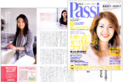 200312passi.jpg
