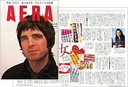 200603aera.jpg