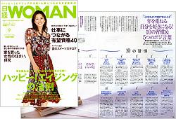 200609nikkei.jpg